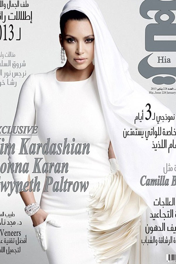 Arap dergisi için objektif karşısında