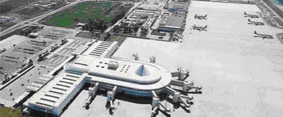 Avrupa'nın en iyi havalimanı seçildi