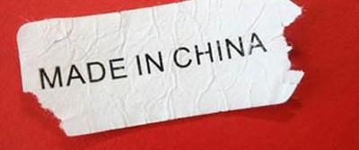 Çinli zenginlerin 'Çin malı' isyanı