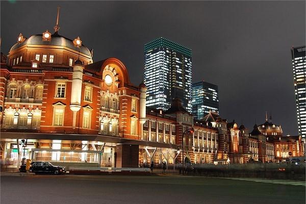 Tokyo İstasyon Oteli - Japonya