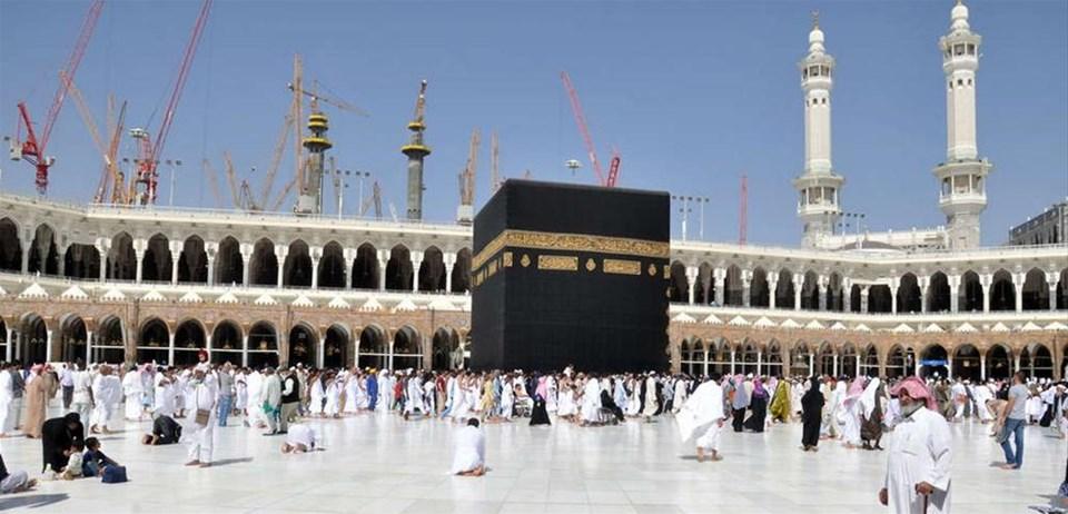İslam'ın kutsal şehirleri