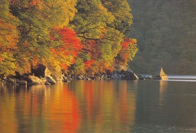 Japonya'nın cennet köşesi