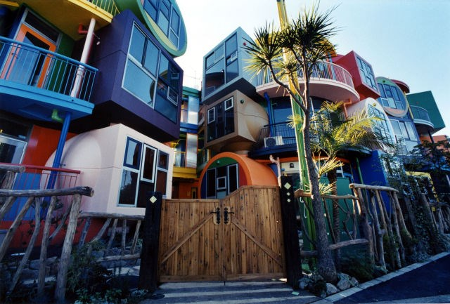 Lofts-Mitaka, Japonya