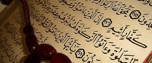 Osmanlı dönemine ait Kuran-ı Kerim satıldı