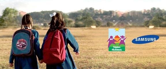 Yeteneğinle bir köy okulunun açılışına ortak ol